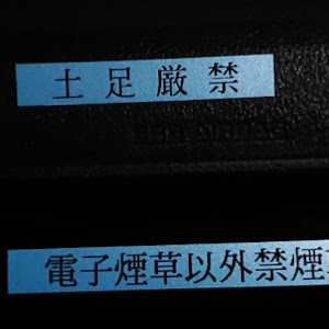 キャストスポーツ  GT-R  ZGMF-X20Aのカスタム事例画像 Takaちん さんの2018年12月14日20:43の投稿