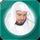 Saad Al Ghamidi Offline Quran Mp3 30 Juz Download on Windows