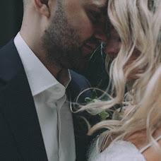 Wedding photographer Kseniya Krutova (kOff). Photo of 31.07.2017