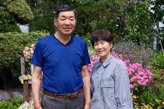久米谷和幸さん・恵子さんご夫妻