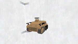 超重装甲車マークⅡ