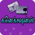 Connections Word Game in Tamil icon