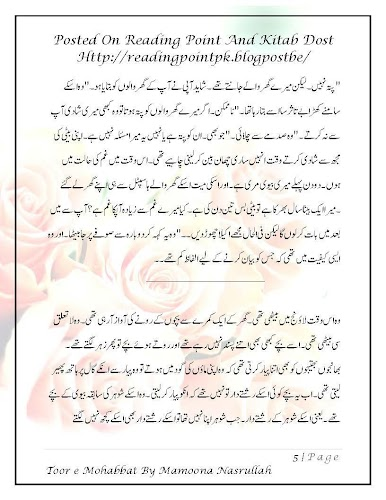 Toor e Mohabbat by Mamoona Nasrullah APK | APKPure ai