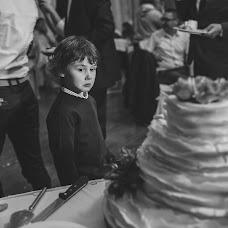 Wedding photographer Evgeniy Zemcov (Zemcov). Photo of 13.11.2015