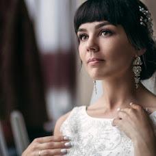 Wedding photographer Dmitriy Arno (diARNO). Photo of 07.08.2016
