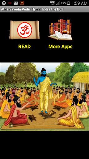 Vedic Hymn: Indra the Bull