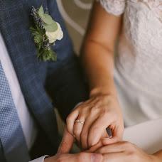 Wedding photographer Ekaterina Buneeva (ekaterinabuneeva). Photo of 03.10.2018