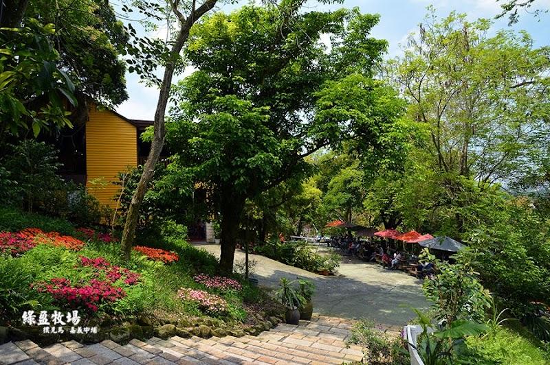 綠盈牧場景觀餐廳