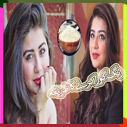 Homemade Beauty Tips In Urdu