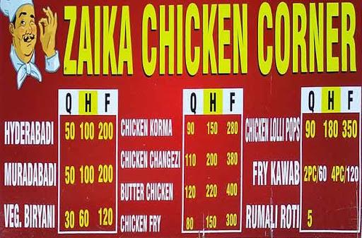 Zaika Chicken Corner menu 1