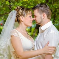 Wedding photographer Aleksandra Ryzhova (Abril). Photo of 08.06.2015