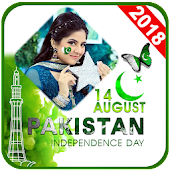 14 August Photo Frame: 14 August Flex Maker Android APK Download Free By Smileapps