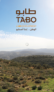 TABO – A Beautiful Palestine- screenshot thumbnail