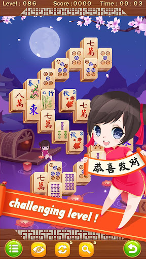 Mahjong Solitaire - screenshot