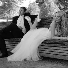 Wedding photographer Alex Grass (AlexGrass). Photo of 07.05.2018