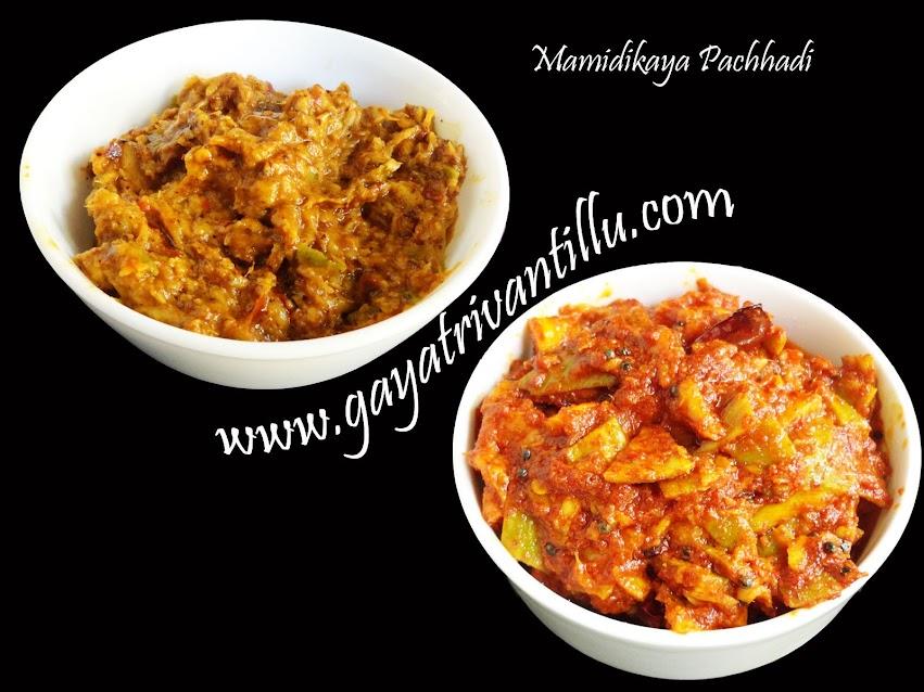 http://www.gayatrivantillu.com/recipes-2/chutneys-and-aachars/mango-chutney-pickle
