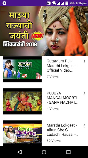 Marathi Videos Songs - Marathi DJ Song, Bhajan ? APK download | APKPure.ai
