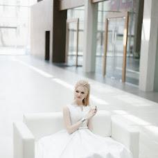 Wedding photographer Aleksandr Lisicin (foxylis). Photo of 23.05.2018