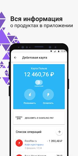 оформить карту сбербанка онлайн украина