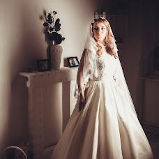Wedding photographer Vitaliy Zasinec (modnoformat). Photo of 11.03.2016