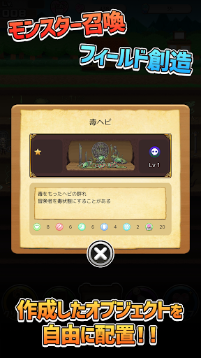 Idle Dungeon android2mod screenshots 11