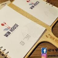 雲豪斯 WiNHOUSE 無國界料理(南港車站店)