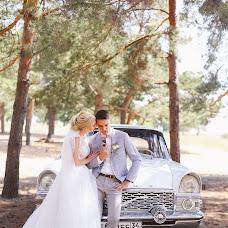 Wedding photographer Elizaveta Klimochkina (LizaKlimochkina). Photo of 21.09.2017