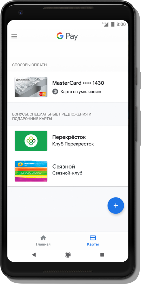 Google Pay App Sample Interface 2