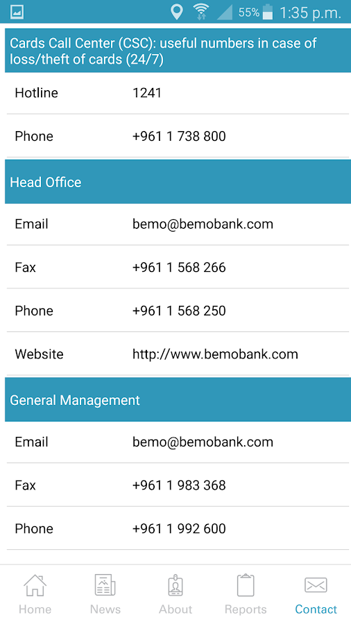 Banque BEMO- screenshot
