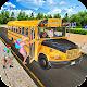 City School Coach Bus Simulator 2018 (game)