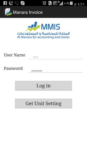 Manara Invoice  screenshots 1