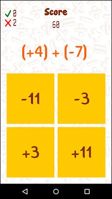 Arithmetic screenshot