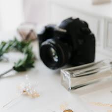 Wedding photographer Yuliya Avdyusheva (avdusheva). Photo of 21.08.2018