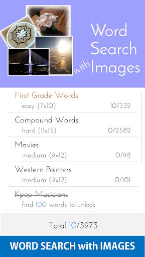 詞搜索圖片