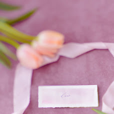 Wedding photographer Margarita Svistunova (MSvistunova). Photo of 01.04.2017