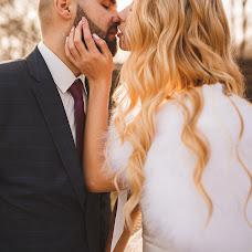 Wedding photographer Dіana Zayceva (zaitseva). Photo of 28.05.2019