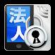 My SoftBankプラス