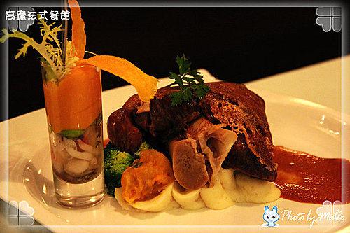高廬專廚。法式餐廳~