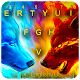 Ice And Fire Wolf Keyboard Theme Android apk