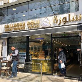 トルコ・イスタンブールでシリア人が経営するスイーツのお店「サッロウラ・オール(Salloura oğlu)」
