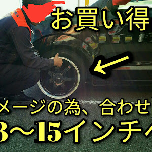 アルト HA36S アルトF(HA36S)のカスタム事例画像 【車とブログ系YouTuber】ミニちゅぶTVさんの2018年11月24日23:24の投稿