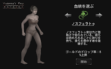 ヴァンパイアズ・フォール:オリジンズ オープンワールドRPGゲームのおすすめ画像1