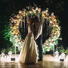 Wedding photographer Nikita Rosin (nrosinph). Photo of 31.07.2018