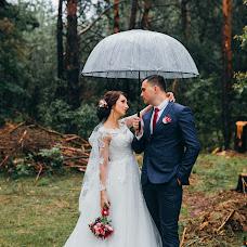 Wedding photographer Ekaterina Kapitan (ekkapitan). Photo of 09.07.2018