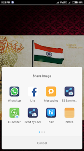 [Download 15 August Independence day wallpapers for PC] Screenshot 3