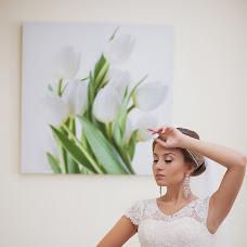 Wedding photographer Sasha Griciv (Gritsiv). Photo of 30.01.2017