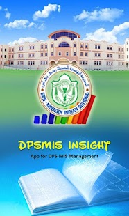DPSMIS Insight screenshot