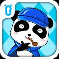 Reasoning Genius - Panda Games