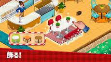 ファンシーカフェ : レストランゲームと 経営 ゲーム無料のおすすめ画像2