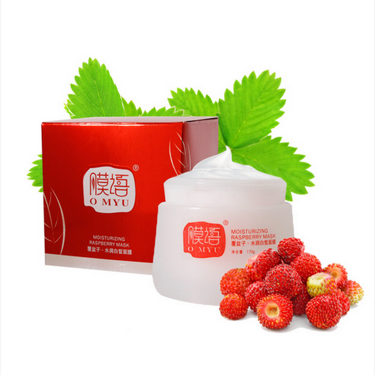 覆盆子睡眠面膜 Moisturizing Raspberry Mask by natural secret care